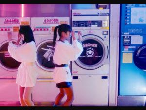 ミュージックビデオロケ地、コインランドリー、マカロニえんぴつ「洗濯機と君とラヂオ」