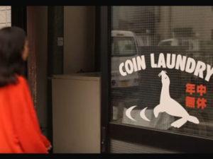 コインランドリーのミュージックビデオ/YOSA「Coin Laundry feat. TOKYO HEALTH CLUB」