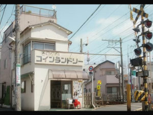 コインランドリーが登場するPV/め組「YOLO」