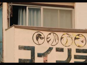 コインランドリーが登場するPV/ZORN「Life Story feat. ILL-BOSSTINO」